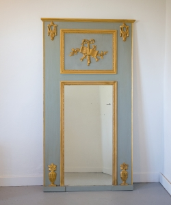 Large Grey Gilt Mirror